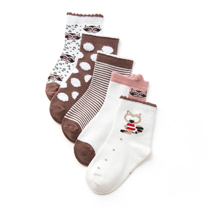 Kids Cotton Socks